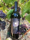 2015 Black Rock Zinfandel
